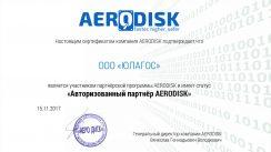 Партнерский сертификат Aerodisk Юлагос
